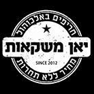 לוגו תחתון יאן משקאות