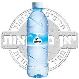 בקבוק מים מינרלים 0.5 ליטר