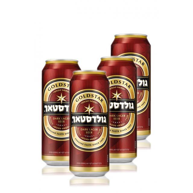 """ארגז בירה פחית גולדסטאר 500 מ""""ל"""