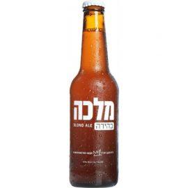 """בקבוק בירה מלכה בהירה 330 מ""""ל"""
