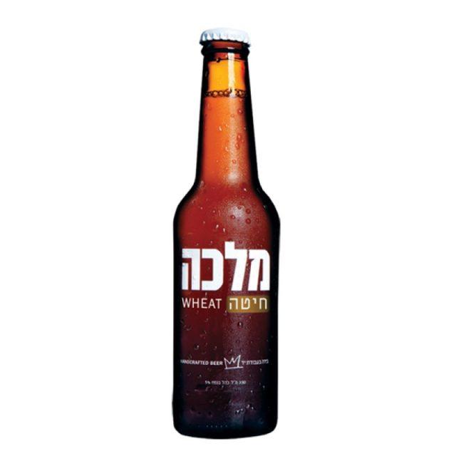 """בקבוק בירה מלכה חיטה 330 מ""""ל"""
