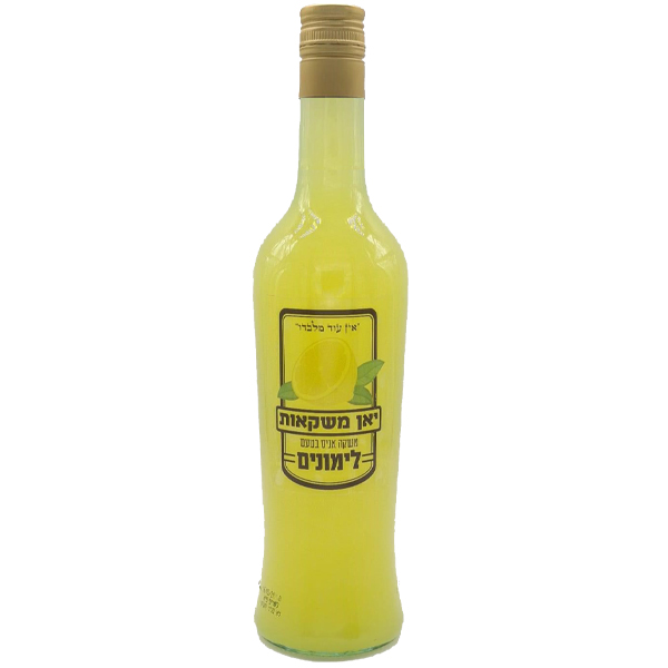 """ערק לימונים יאן משקאות 750 מ""""ל"""