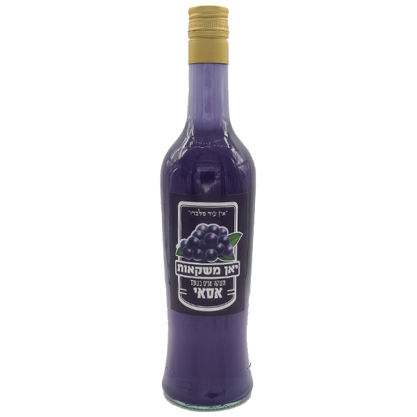 """ערק אסאי וענבים יאן משקאות 750 מ""""ל"""